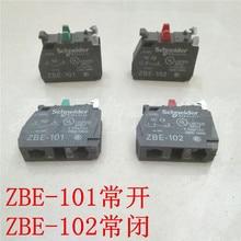 Zbe101 zbe102 кнопка переключения контактов