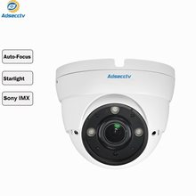 Autofocus Lens Gemotoriseerde Lens Starvis Sony Imx Ahd Camera 1080 P Night Vision Security Camera AR-MHD2301RAF(China)