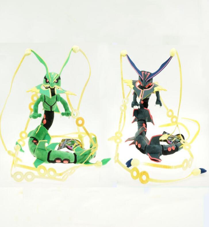 Pocket Mega Super Rayquaza Dragon Plush Toys 80cm
