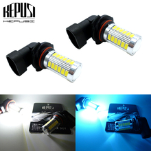 цена на 2pcs HB3 led 9005 LED Fog lights DRL Daytime Running light driving light auto car External lights Lamp Bulb 12V white blue