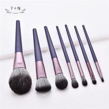 Набор кистей для макияжа из 7 фиолетовых пудр мандалы кисть