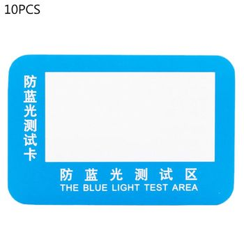 OOTDTY 10pcs PVC Anti-Blue Light Test Card Test Light Glasses UV Test Accessories Card Blue Light Detection Card Generator Card image
