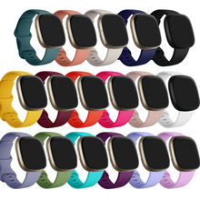 Soft Silicone Watch Band Wristband Adjustable Replacement Wrist Strap for Fitbit Versa 3 / Sense Bracelet S/L Colorful
