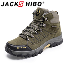 Shoes Boots Jackshibo Non-Slip Outdoor Pluse-Size Waterproof Ankle for Men Warm-Fur Lining