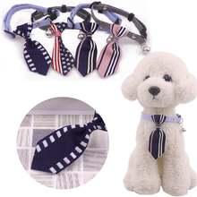 Официальный галстук для домашних животных искусственная кожа