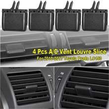 4 комплекта автомобильных зажимов a/c для вентиляционных отверстий