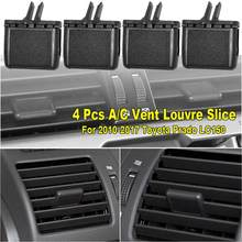 4 Set Auto Dash A/C Vent Tab Clips Airconditioning Blad Louvre Slice Kit Voor 2010-2017 toyota Prado LC150 Auto Accessoires(China)