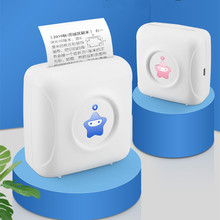Bluetooth Thermal Printer Mini Pocket Photo Printer Mobile Phone Photo Printer Portable Printer for iOS Android milestone portable thermal printer bluetooth receipt bill 58mm 2 inch mini pos wireless windows android ios mobile pocket p10