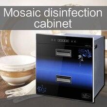 Мозаичный озоновый Ультрафиолетовый высокотемпературный шкаф для дезинфекции бытовой двухслойный встроенный шкаф для дезинфекции