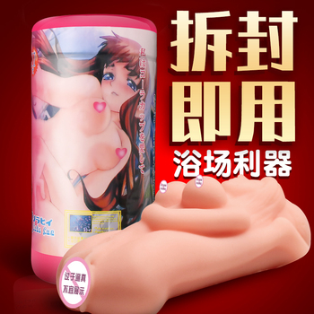 Pocket Pussy Realistic Vagina Real Pussy Anal 4D Realistic Deep Throat Male Masturbator Sex Toys for Men  Sex Shop For Adults soft silicone male masturbator sex toys for men pocket pussy real vagina 3d artificial vagina fake anal erotic toys for adults