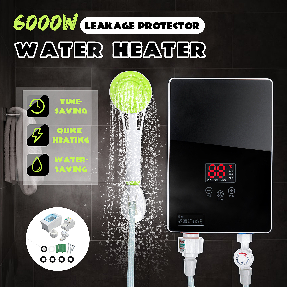 220V 6KW 6000W Electric 3s Instant Boiler Hot Water Heater Tankless Shower Thermostat Overheating Protection Safe Intelligent