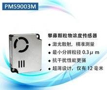 PMS9003M laser PM2.5 particulate matter sensor