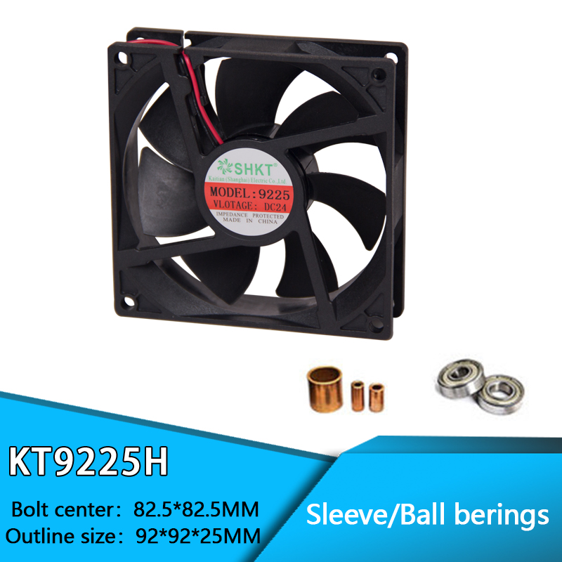 KT9225H Brushless PC Case CPU Cooler Cooling DC Fan 2 Pin 12 V / 24 V Sleeve And Ball Bearing 92mm X 25mm