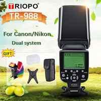 TRIOPO TR-988 TR 988 Flash Professionelle Speedlite TTL Kamera Flash mit High Speed Sync für Canon Nikon Digital SLR Kamera