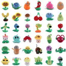 1 pces 13-20cm pvz plantas brinquedos de pelúcia boneca pvz girassol mascar melão peashooter plantas brinquedos de pelúcia macios para crianças crianças presentes