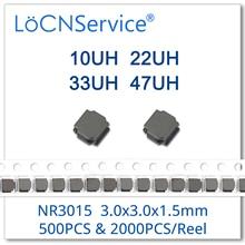 LoCNService 500PCS 2000PCS NR3015 10UH 22UH 33UH 47UH 3.0*3.0*1.5 משטח הר סלילי כוח גבוהה איכות 3.0x3.0x1.5
