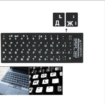 Russain Spain English French German Arabic Hebrew Italian Portuguese Korea Japan Thai Keyboard Layout Sticker for Laptop