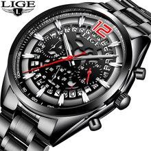 LIGE Mens Watches Top Brand Luxury Milit