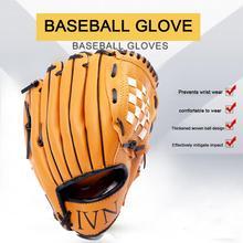 Бейсбольная перчатка, софтбольная перчатка, губчатая, как три-ди, мужская, профессиональная, дизайн для предотвращения ношения запястья для подростков, мужчин, женщин, бейсбольная тренировка