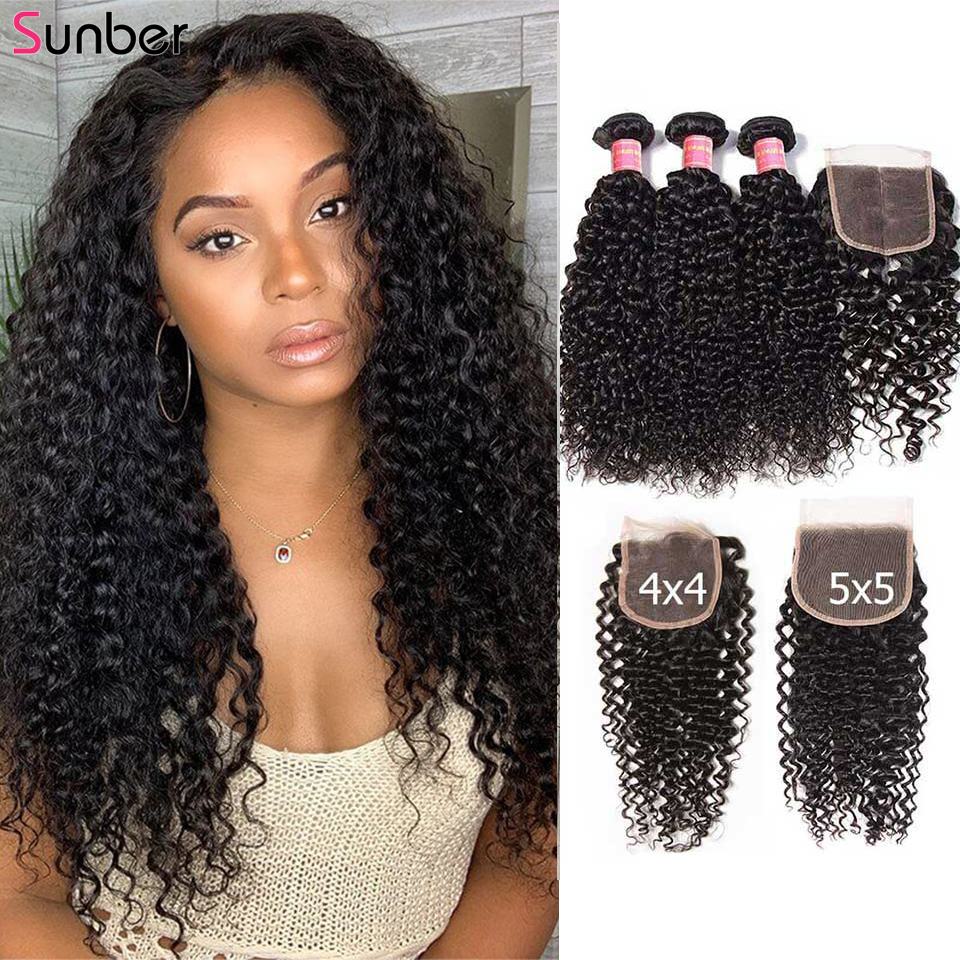 Sunber Brazilian Kinky Curly Hair Bundles With Closure Hair 4x4 /5x5/13x4/6 Closure High Ratio Remy Hair Bundles With Frontal
