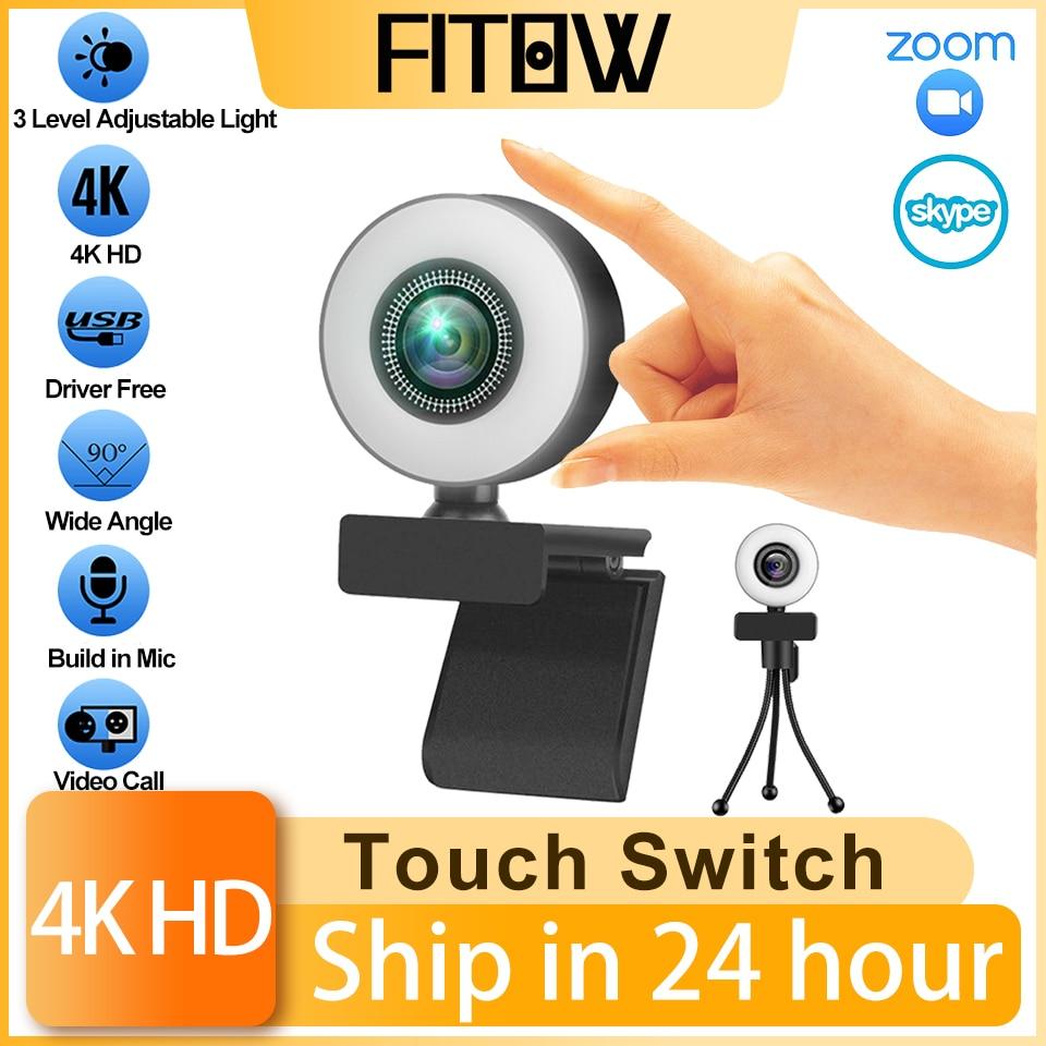 Taida 1080P 2K 4K HD веб-камера с выравнивающим светильник ноутбук ПК компьютер в прямом эфире Камера видео веб-камера С микрофоном