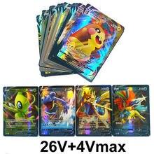 30PCS 포켓몬 카드 V Vmax 빛나는 카드 영어 소드 쉴드 부스터 박스 컬렉션 무역 게임 카드 Childer Kids Toy Gift