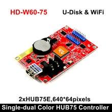 HD-W60-75 animação de texto wifi rgb conduziu o cartão da placa do sinal para p4 p5 p10 módulo da cor completa