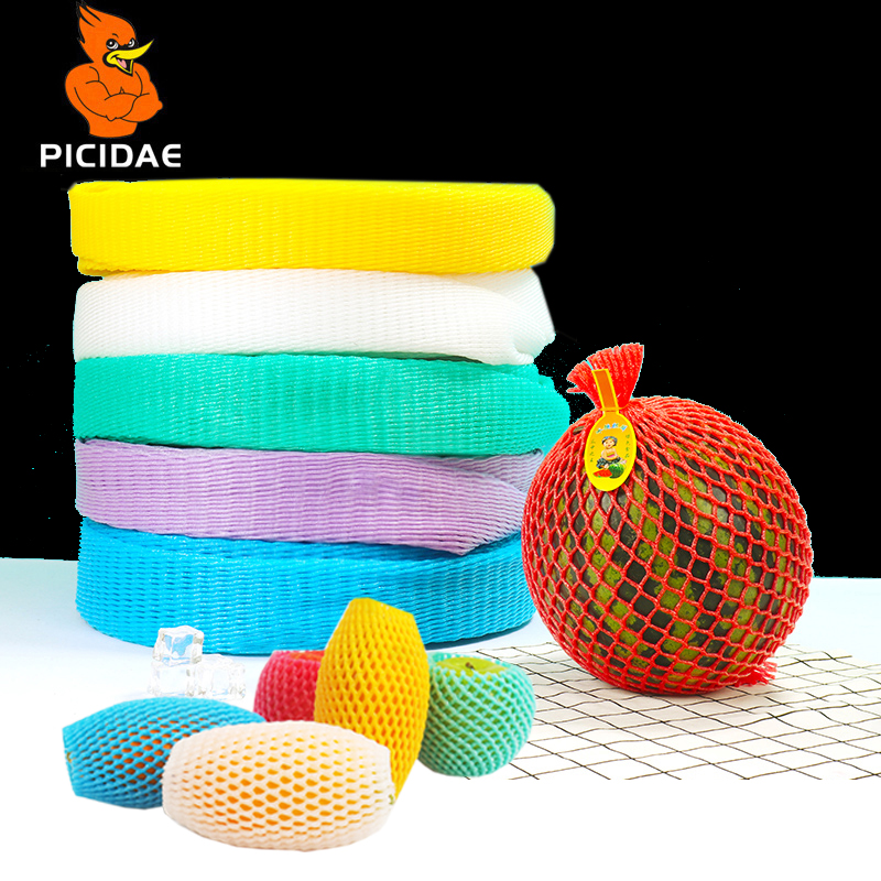 Foam Net Sleeve Set Pocket Long Roll Shockproof Protection Packing Fruit Vegetable Kiwi Cauliflower Orange Cantaloupe Egg Mango