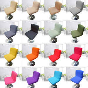 Standard Bar Stool Low Back Short Chair Seat Cover Dining Chair Slipcover for kitchen wedding, party, hotel, bar, club(China)