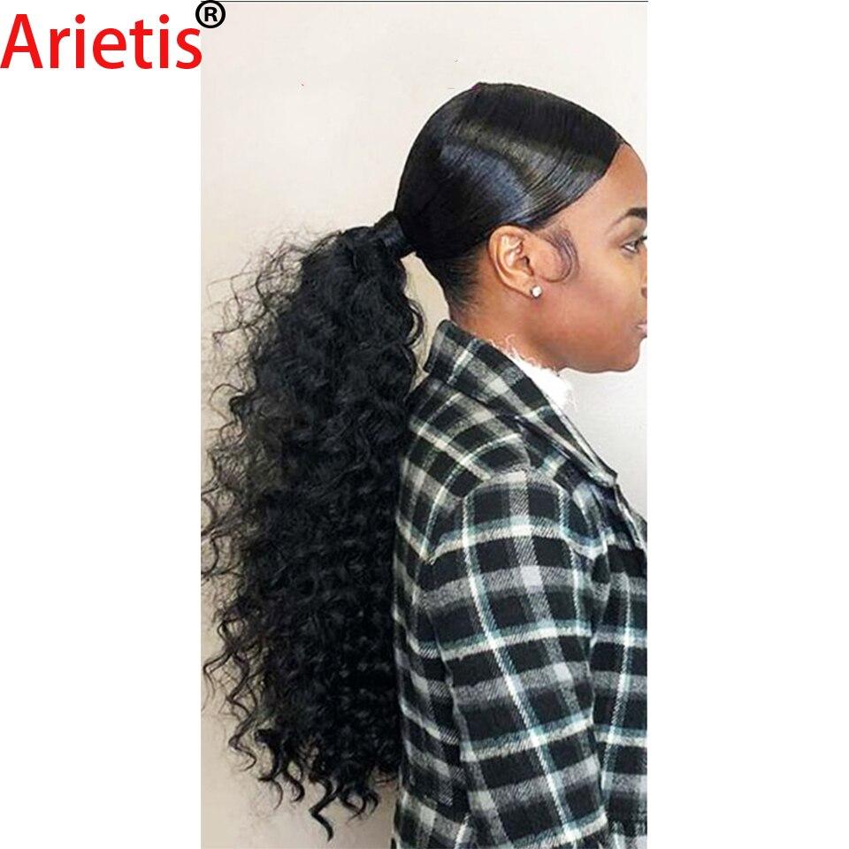 Arietis Store 8