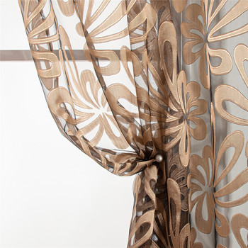 Geometric Embroidered Modern Window Curtain 2