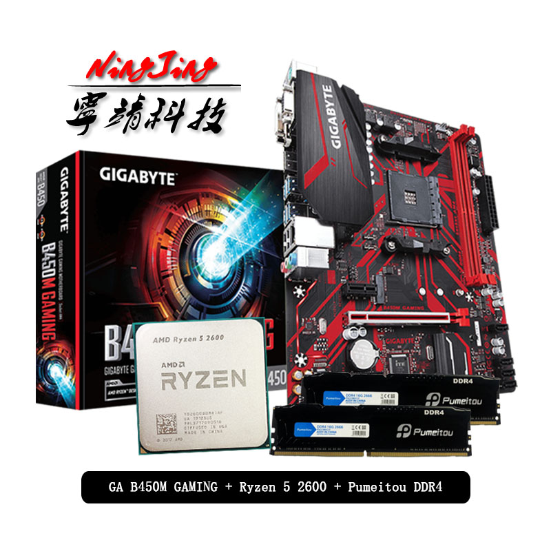 AMD Ryzen 5 2600 R5 2600 CPU + GIGABYTE GA B450M GAMING Motherboard + Pumeitou DDR4 2666MHz RAMs Suit Socket AM4 Without cooler|RAMs| - AliExpress