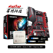 Cooler 2600-Cpu Ddr4 2666mhz AMD B450M GIGABYTE Ryzen R5 Pumeitou Suit Socket-Am4 GAMING