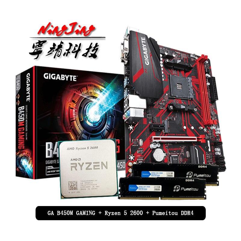 AMD Ryzen 5 2600 R5 2600 CPU + GIGABYTE GA B450M игровая материнская плата + Pumeitou DDR4 2666MHz RAMs Suit Socket AM4|Оперативная память|   | АлиЭкспресс