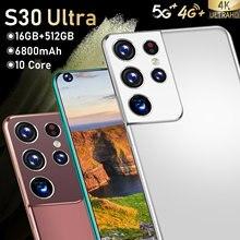 2021 Hot Global Version Galay S30 Ultra 7.3 Inch Smartphone Android 10 MT6889 6800mAh 16GB+512GB Fingerprint Unlock Mobilephone