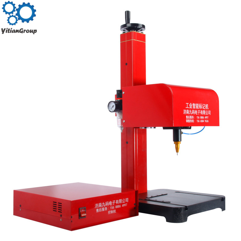 Portable Dot Peen Marking Machine Pneumatic Marking Machine Truck Marking Machine 170x110mm Support Windows XP/ WIN 7 JMQ-170