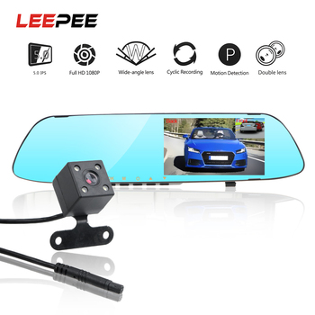 LEEPEE 30CM Dual Channel Rearview Mirror Recorder Reversing Image Car DVR Dash Camera IPS Screen Night Vision Driving Recorder image