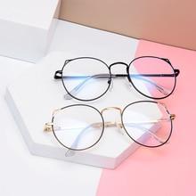 Fake Glasses Anti-Blue-Light Spectacle Clear-Lens Retro-Frames Anti-Glare Women Goggles