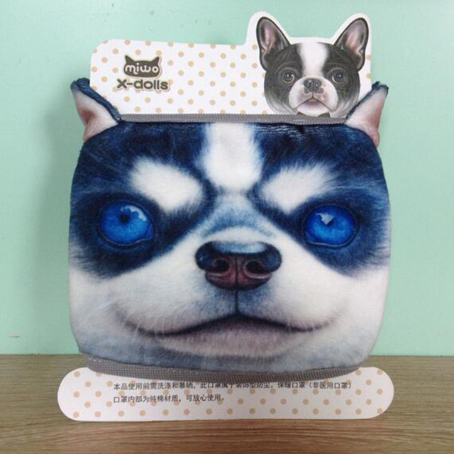1Pcs Cartoon Dog Dust-proof Breathable Anti Haze Cotton Protective Mouth Face Mask Anti flu Anti Virus Mask 2