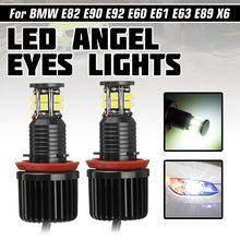 2x120W H8 Ojo de Ángel Halo anillo de luz de iluminación 6000K para BMW E82 E87 E88 E90 E91 E92 E93 E60 E61 E63 E64 E84 X1 E70 X5 E89