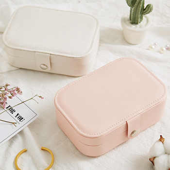 1pc Portable Simple Storage Box Multifunctional Two Layers Container For Women Travel Small PU Leather Jewelry Case