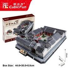 Cubicfun 3D головоломка Нотр-Дам архитектура креативные образовательные DIY собранные игрушки для взрослых модель