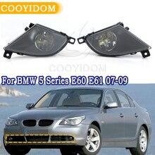 Coche parachoques delantero parrilla lámpara de luz de niebla de conducción de BMW serie 5 E60 E61 520d 520i 523li 525li 530li 2007 de 2008 a 2009