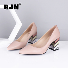 Купить с кэшбэком RJN Fashion Women's Pumps High Quality Sheepskin Pointed Toe Commute Comfortable Mixed Color Square Heel Shoes Shallow Pumps R40
