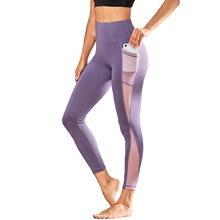 Штаны для йоги с высокой талией фиолетовые спортивные Леггинсы