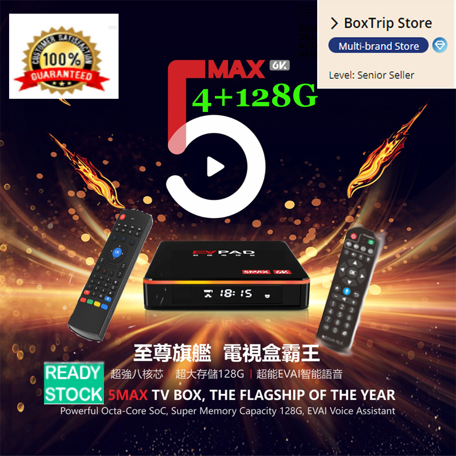 [Genuine]Evbox 5p ev tvbox 5max 4+32/128G ev pad 5s with EVAI voice control best android 10 for Chinese UK Korea Japan SG CA EU 1