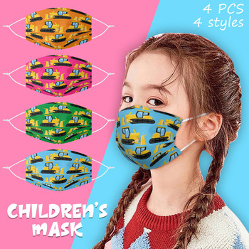 Spa Kids 0-3 Years Old Children's Mask Disposable Face Mask Outdoor 3ply Ear Loop Mask Маска Mascarilla Máscara For Baby Niño image