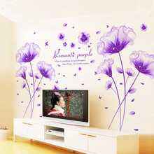 [Dreamarts] Flower Wall Sticker Purple Color Romantic Vinyl Material Removable Living Room Decorative Mural Art