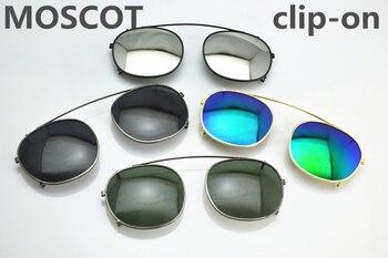 Johnny Depp Glasses Polarized Clip On Sunglasses Men Women eyeglasses lens Top Quality