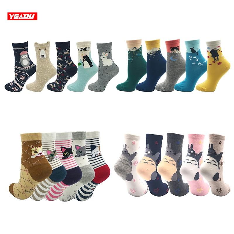 Yeadu 5 Pairs/lot Fashion Harajuku Cotton Women's Socks Cartoon Happy Cute Cat Soft Novelty Kawaii Funny Stripe Sock For Girl